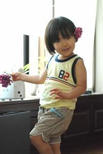 blog_import_519954a363770