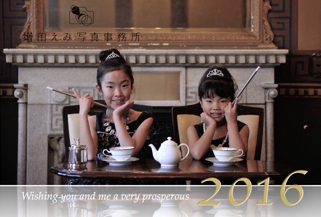 年賀状2016